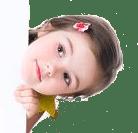 Hoog sensitief kind, hoogsensitief kind